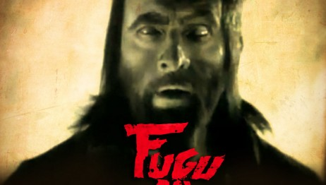 svengali-fugu