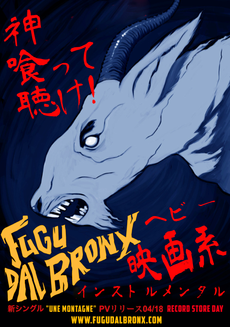 Fugu Japon ! DEF